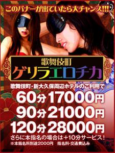 kabuki_erotika_240