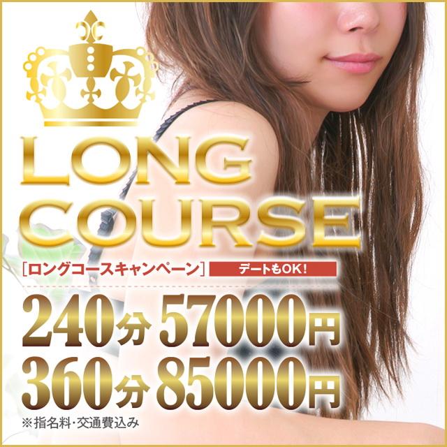 long_m_640