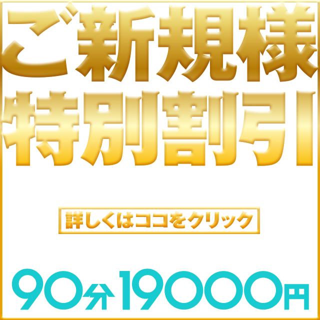 new_goshinki_640B