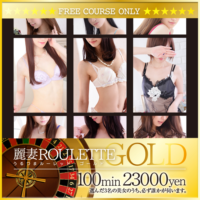 roulette_gold_640