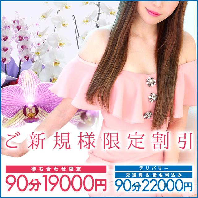 shinki_new_640