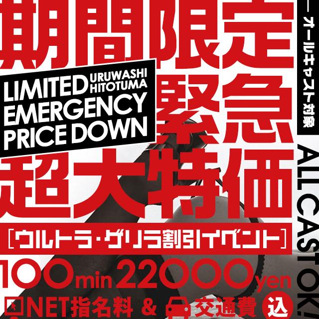 price_640