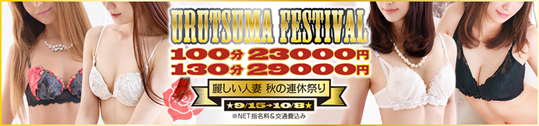festival_aki_780_29