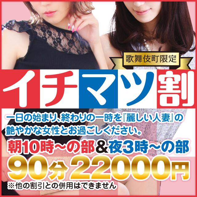 ichimatsu_640