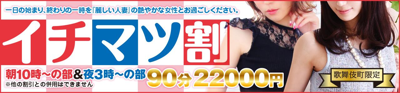ichimatsu__1280