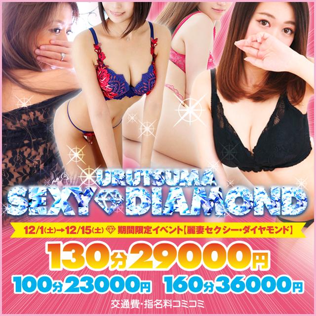 diamond_640