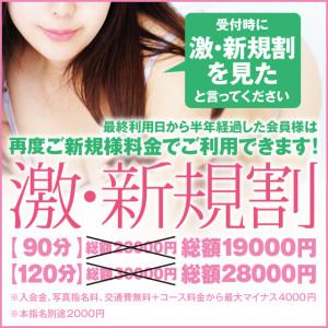 gekishinki3_640B