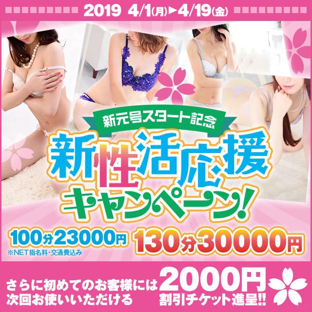 seikatsu_640_re
