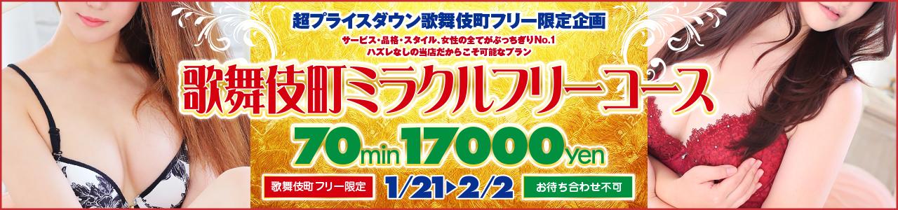 kabuki70_1280B