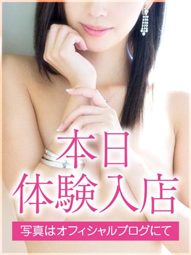 taiken_390