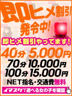 ぴゅあらば240-320