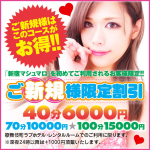 mas_shinki_640