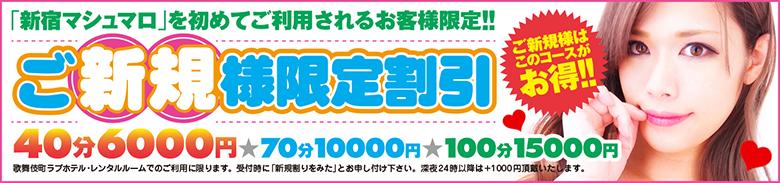 mas_shinki_780