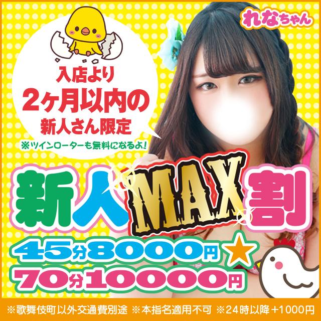 shinjin_kai_640
