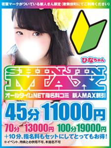 shinjinmax_240