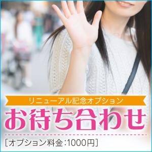 machiawase_640
