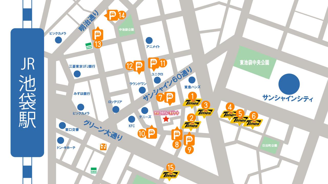 コインパーキングマップ