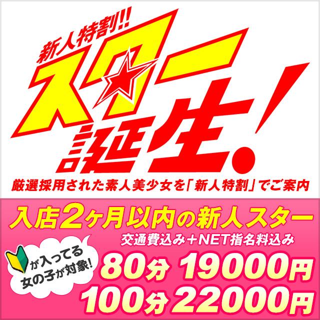 star_tanjou_640