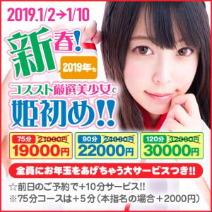 nenshi_640