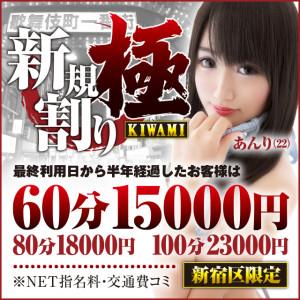 shinkigagotoku_640