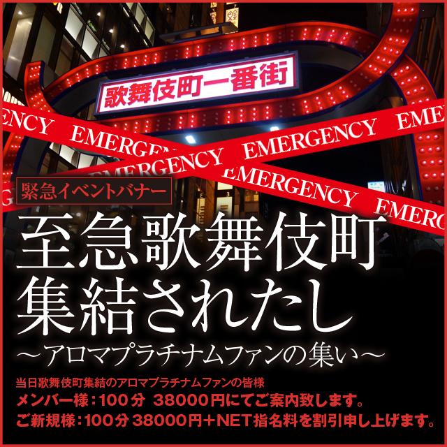 kabuki_syugou_640