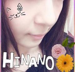 1.hinano-240-230